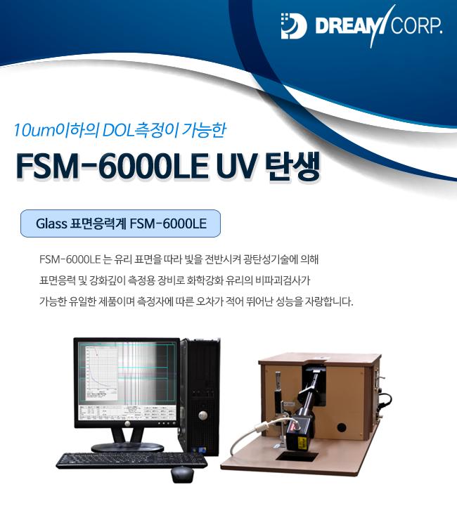 FSM1.png